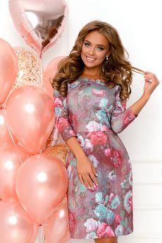 Повседневное платье с цветочным принтом Open-Style