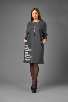Серое свободное платье Трикотажница